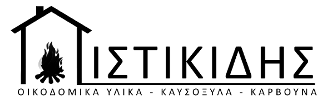 Πιστικίδης
